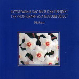 Фотографија као музејски предмет
