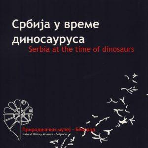 Србија у време диносауруса