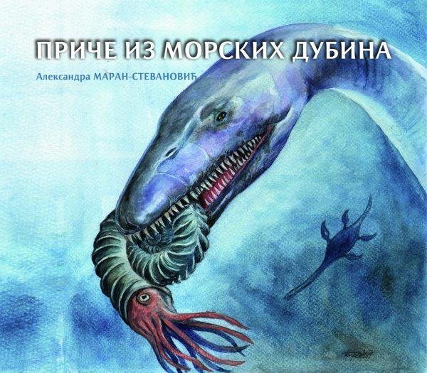 Priče iz morskih dubina
